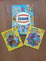 3 книги сказок-мультфильмов бу