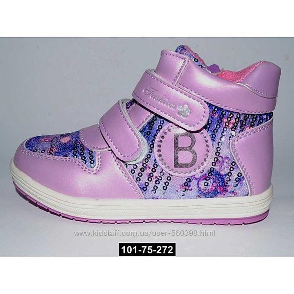 Демисезонные ботинки для девочки, 31 размер, супинатор, кожаная стелька, 101-75-272
