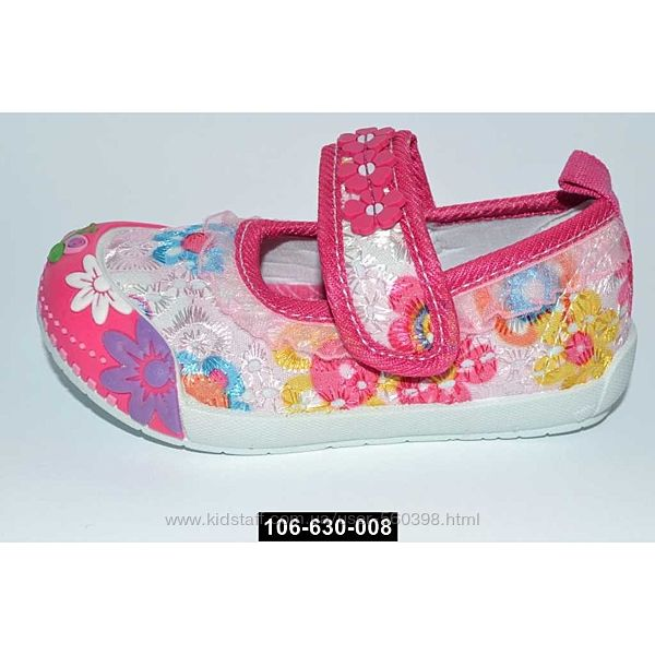 Туфельки, мокасины для девочки, 22 размер, тапочки Super Gear, 106-630-008