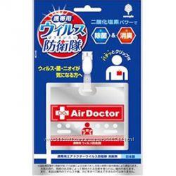 Блокиратор вирусов Air Doctor