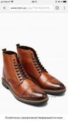 Ботинки NEXT натуральная кожа