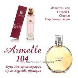 Духи 104 направленность на аромат Chanel - Chanel Chance