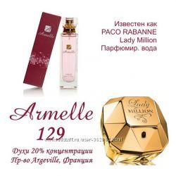 Духи 129. Направленность на аромат Paco Rabanne - Lady Million
