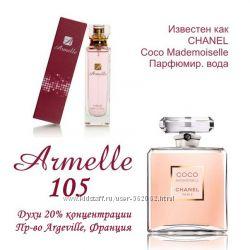 Духи  105. Направленность на аромат Chanel - Chanel Coco mademoiselle