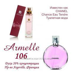 Духи  106. Нвправленность на аромат  Chanel - Chance Eau Tendre