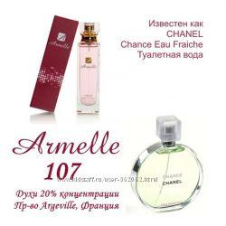 Духи  107. Направленность на аромат Сhanel - Сhanel Chance eau fraiche