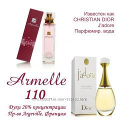 Духи  110. Направленностьна аромат Christian Dior - J&rsquoadoree