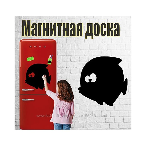Магнитная доска на холодильник Рыбка 30х32см