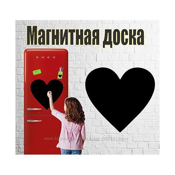 Магнитная доска на холодильник Сердечко 30х40см