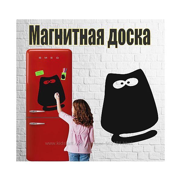 Магнитная доска на холодильник Кот 30х40см