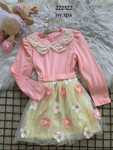 Стильное нарядное детское платье с фатином