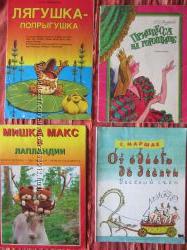 Детские книги СССР мягкий переплет