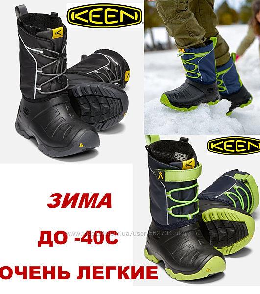 KEEN зима до -40С сапоги р27-38 Легкие не промокают Съемный валенок