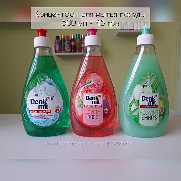 Концентрат для мытья посуды denkmit, эко-серия без фосфатов W5