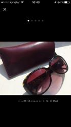 Солнцезащитные очки Fielmann