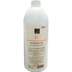 Dr. Kadir B3 Deep Action Soapless Soap Очищающий гель для проблемной кожи