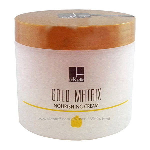 Dr. Kadir Питательный крем для нормальной и сухой кожи из серии Gold Matrix