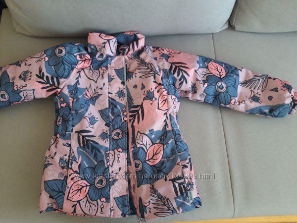 Комплект куртка і штани від  Lessie