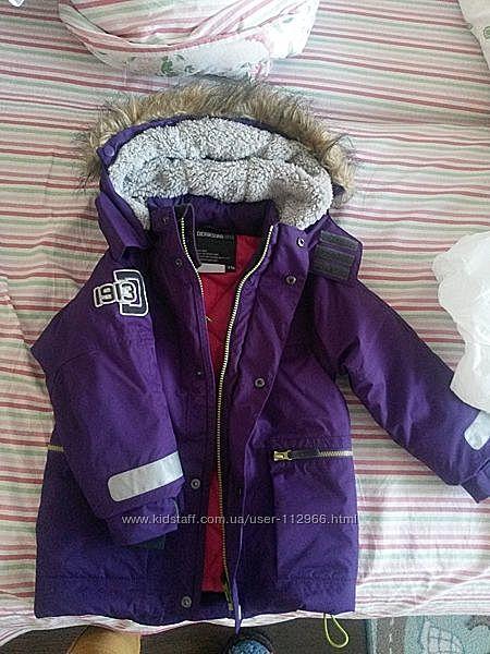 Зимняя куртка Didriksons 1106