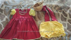 Детский костюм Чашечка