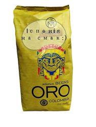 Кава в зернах MILARO ORO, 1кг. Іспанія. Офіційний постачальник.