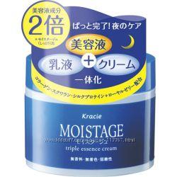 Увлажняющий и подтягивающий KANEBO KRACIE MOISTAGE Triple Essence Cream