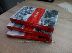 книги на польском В. Суворов