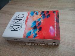 Стивен Кинг  Конец смены на польском языке