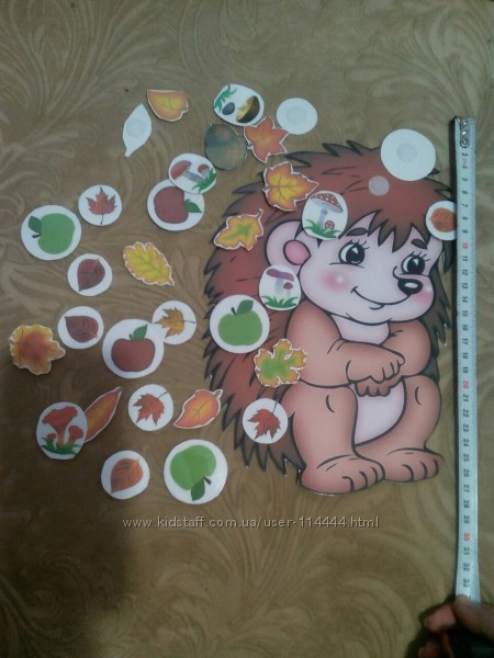 Игра Осенний ежик