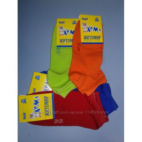 Яркие детские носочки