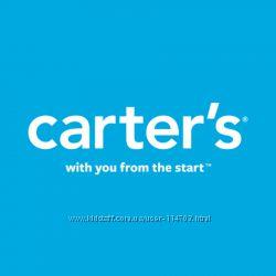 Выкуп Carter&acutes
