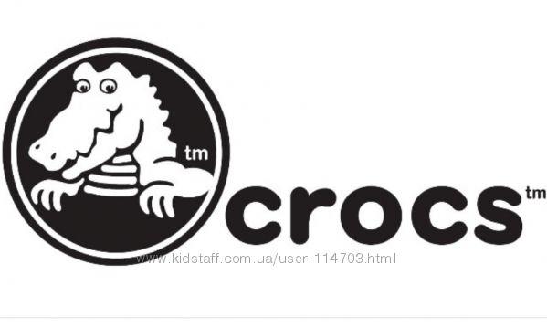 Выкуп Crocs под 5