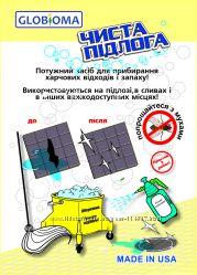 Чистый пол Физитабс - удаление пищевых отходов и запаха в труднодоступных м