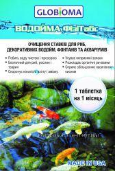 Очищение аквариумов, водоемов, фонтанов, США