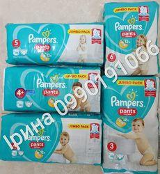 Подгузники-трусики Pampers Active Pants универс 3 60шт 4 52шт 5 48шт 6 44шт