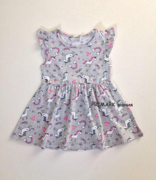 Платье летнее Единороги 92 см Primark