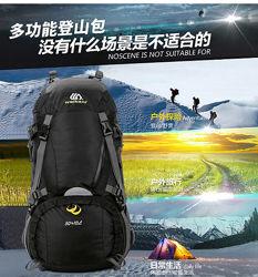 новый туристический рюкзак 60 литров.