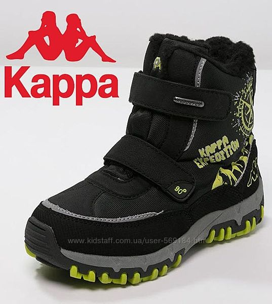 Сапоги ботинки Kappa оригинал для мальчиков 37 стелька 24,5см Фото стелек