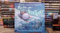 Погладь пушистых малышей. Комплект из 2-х книг, пушистики, панорама