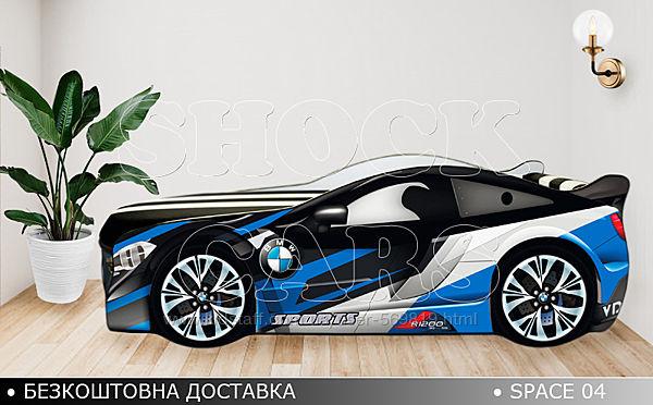 Кровать машина БМВ СПЕЙС спорт суперкар со встроенным матрасом