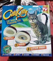 Набор для приучения кошки к унитазу CitiKitty Сити Кити