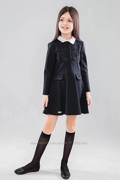 Школьная одежда Сьюзи - Распродажа