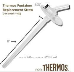 Трубочка к термосу Thermos - сменные трубочки к детским термобутылкам