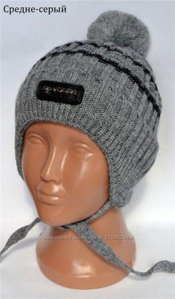 шапка для мальчика Arctic