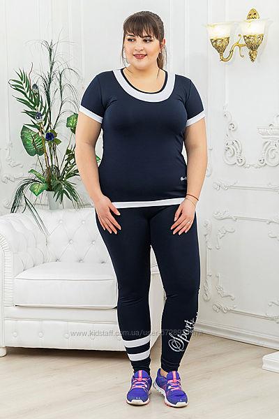 Костюм для фитнеса 42-58 размеры