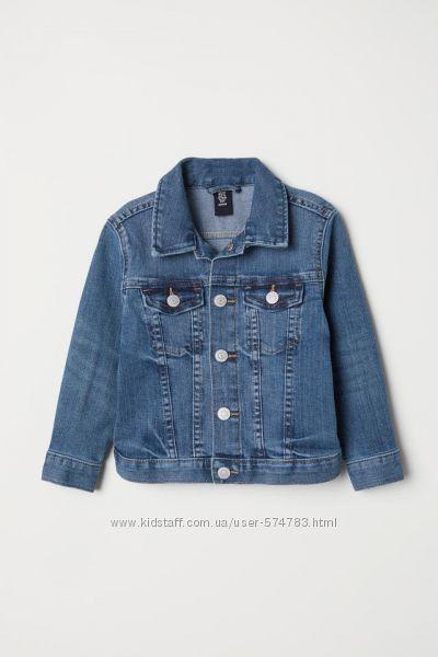 Джинсовая куртка курточка джинсовка 3-4
