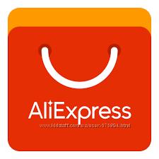 Алиэкспресс Aliexpress Посредник с VIP аккаунтом