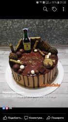 78befb348f6684 Домашня випічка торти, пляцки, капкейки, 160 грн. Объявления без ...
