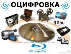 оцифровка видео кассет г Николаев