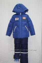 Костюмы зима Кико, Данило мальчикам. Распродажа прошлогодних моделей.